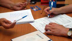 Какие документы нужны для официального трудоустройства