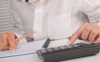 Удержания из заработной платы — основные случаи