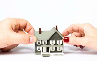 В каких случаях нужно согласие супруга на покупку квартиры — образец документа