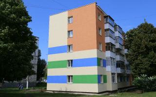 Особенности программы капитального ремонта многоквартирных домов