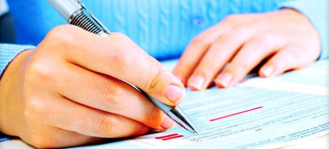 Претензия в страховую компанию по договору КАСКО