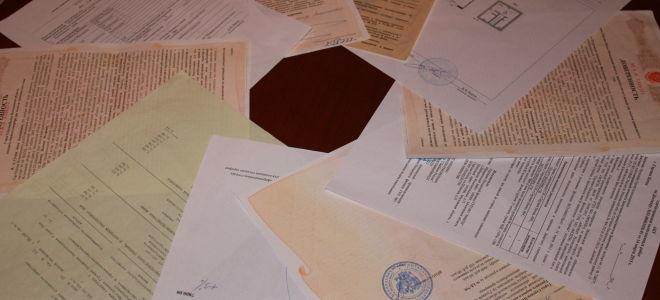 Какие документы нужны для приватизации квартиры — пошаговая инструкция