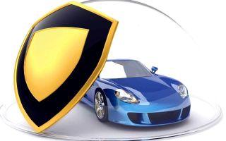 Страхование автомобиля: причины, виды и документы