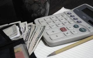 Когда выплачивается компенсация за неиспользованный отпуск — процедура начисления