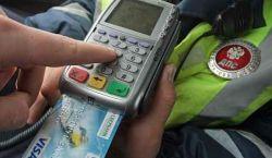 Оплата штрафа ГИБДД банковской картой