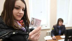 Замена водительского удостоверения в связи со сменой фамилии