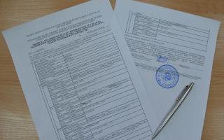 Выписка из ЕГРП на недвижимое имущество — способы получения