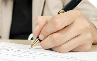 Код дохода 2012 в справке 2 НДФЛ — основные моменты