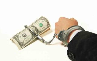 Как проверить задолженность перед выездом за границу