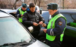Штраф за отсутствие страховки — размер и наказание