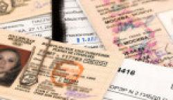 Замена водительского удостоверения: причины, как осуществляется?