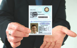 Патенты для ИП виды деятельности — пошаговая инструкция