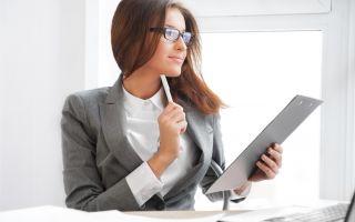 Исполнение обязанностей временно отсутствующего работника — практические советы