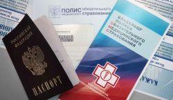 Полис ДМС для иностранных граждан — преимущества и недостатки