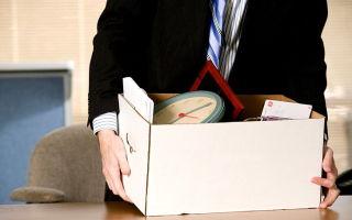 Увольнение по собственному желанию во время отпуска: порядок процедуры