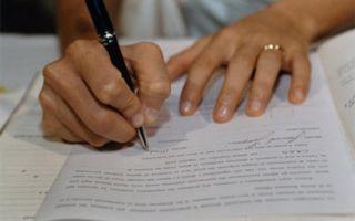 Как правильно написать заявление в школу, пошаговая инстркция