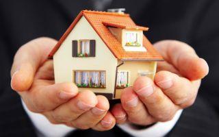 Налог при вступлении в наследство по завещанию — практические советы