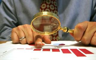 Аудиторская проверка — ключевые этапы