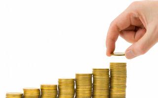Личные доходы — основные функции и формы