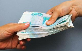 Расписка в получении денежных средств — советы и рекомендации по составлению