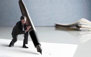 Оформление бессрочного трудового договора