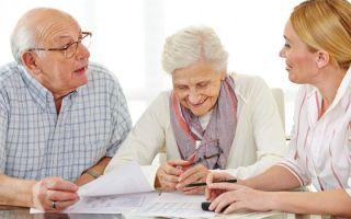 Как рассчитать пенсию по старости — практические советы