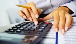 Проверка задолженности по квартплате по лицевому счету