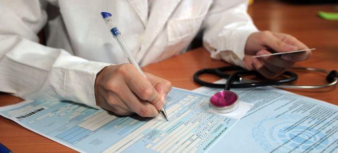 Как правильно заполнить больничный лист: правила, требования и образец