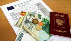 Где оформить медицинскую страховку для Шенгенской визы — основные требования