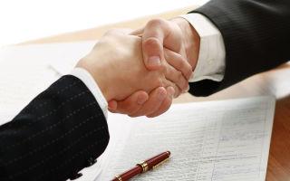 Дополнительное соглашение к договору — требования к составлению