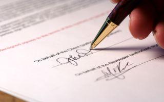 Как написать доверенность от руки: образец, виды и формы