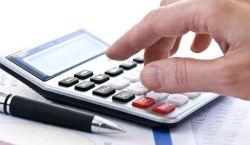 Срок уплаты ЕНВД — формула и алгоритм расчета
