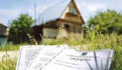 Получение кадастрового паспорта на земельный участок: 5 быстрых способов