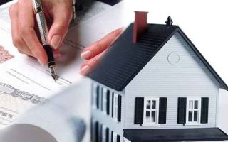 Срок регистрации права собственности на недвижимое имущество