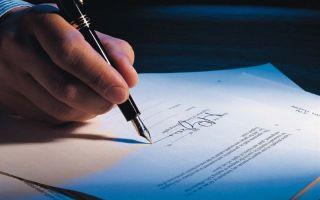 Как написать исковое заявление в суд: правила, образец и нюансы