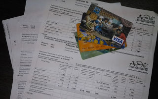 Как оплатить коммунальные услуги через интернет