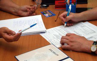Образец акта приема-передачи помещения в аренду — процедура составления