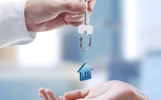 Продажа квартиры в собственности менее 3 лет — главные особенности