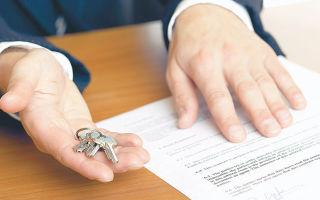 Дарственная на квартиру — основные плюсы и минусы