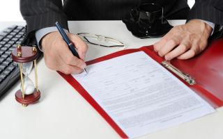 Порядок и правила оформления искового заявления в суд