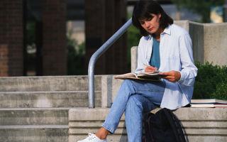 Как оплачивается учебный отпуск — условия предоставления