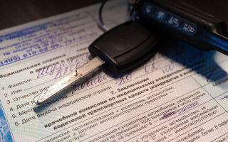 Какие нужны документы для замены водительского удостоверения — порядок замены