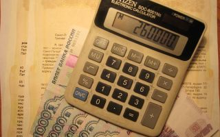 Как вернуть 13 процентов от покупки квартиры — поэтапный процесс