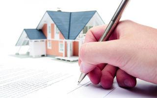 Какие документы необходимы для продажи квартиры — основные нюансы