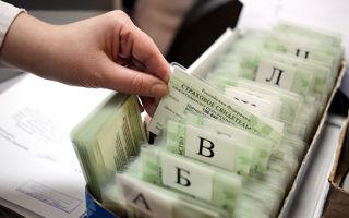 Как проверить пенсионные отчисления — практические нюансы