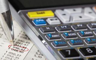 КБК по транспортному налогу — способы исправления ошибок