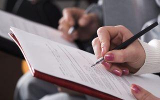Бланк договора аренды жилого помещения — важные условия