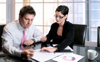 Как писать объяснительную на работе — основные требования