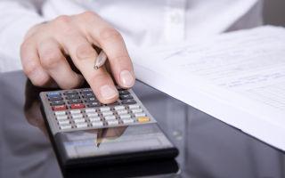 Как узнать есть ли задолженность по налогам — порядок действий