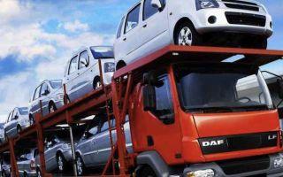 Стоимость растаможки автомобиля и порядок прохождения таможни